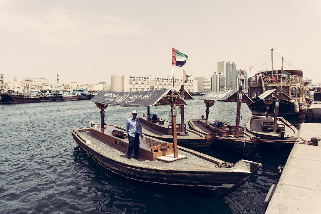 Peer at Dubai Creek